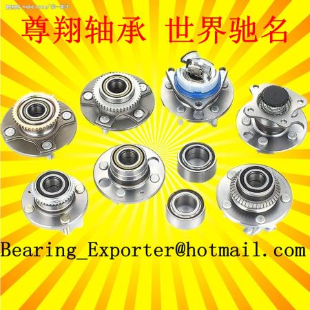 ZunXiang Bearing Factory | Hybrid Ceramic bearing