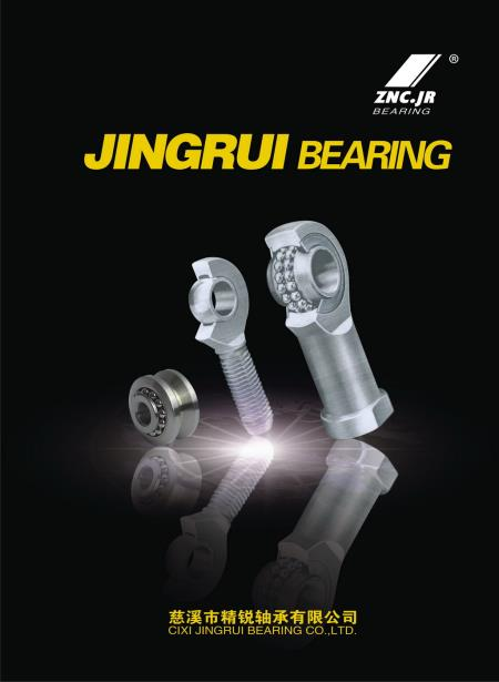 Cixi Jingrui Bearing Co.,Ltd | SS joint bearing, rod ends joint bearing,double row elf- aligning bal